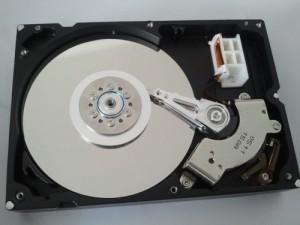Vue d'ensemble de l'intérieur d'un disque dur